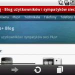 oplusblogzoom